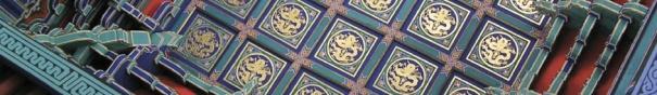 Detalle (Mandala techo)
